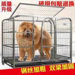 包邮110*72*95中大型犬L-型送不锈钢挂盆金毛萨摩宠物加粗狗笼子