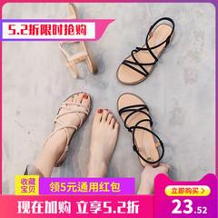 凉鞋女ins潮夏季2019新款百搭韩版学生平跟网红罗马仙女风平底鞋