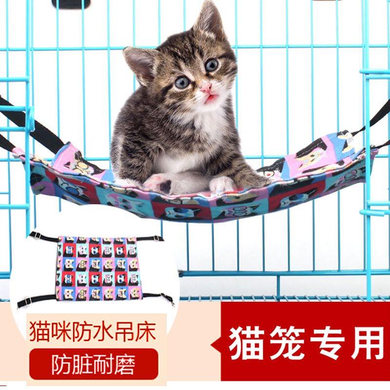 猫吊床 猫咪用品吊床睡床 挂笼吊带 挂猫爬架专用宠物窝