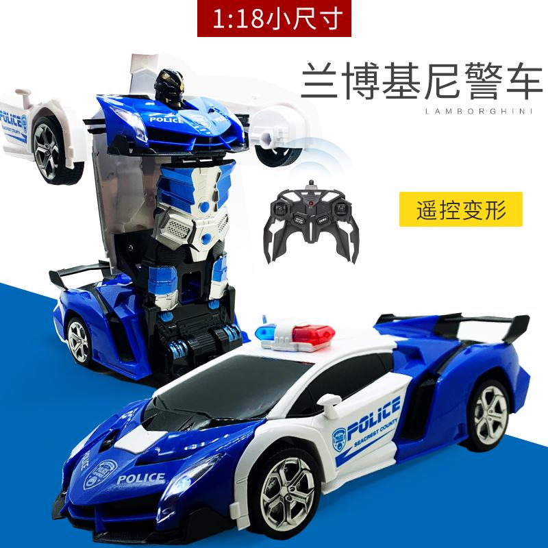 车金刚机器人摇控赛车童玩具男孩礼物变形汽感应遥控汽车充电动儿