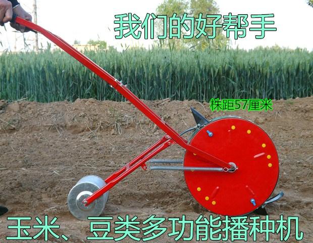 花生玉米神器手动种子汽油旋耕机小型耕种机械播种机点播
