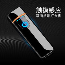 Three bridge network red electronic tungsten wire lighter charging creative personality fire machine windproof men's ultra-thin to send boyfriend lettering