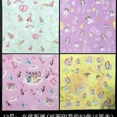 折纸星光彩纸星星正方形印花厚手工纸夜光中小学生涂色动物剪纸
