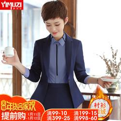 小西装女外套职业套装2018新款韩版秋冬装黑色正装工作服西服短款