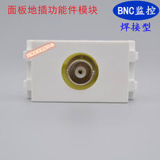 128 wire BNC video monitoring socket BNC surveillance camera module Q9 module panel plug-in dedicated