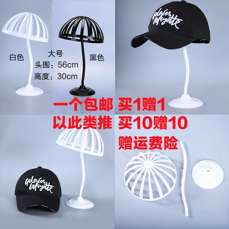 包邮**帽架帽子展示架子创意蘑菇黑色帽托货架卖场道具 现货