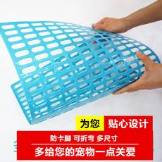 Dog cage foot pad dog rabbit cat pad anti-bite plastic pad dog pad pet grid pad heat sink