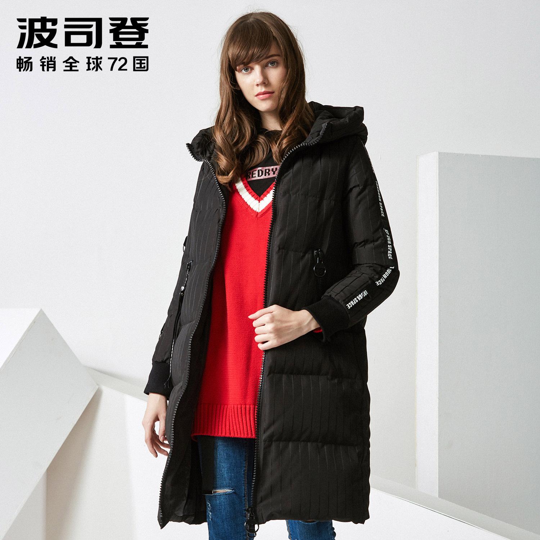 波司登羽绒服女士冬季新款中长款加厚图案时尚外套潮B70142134可领取领券网提供的50元优惠券