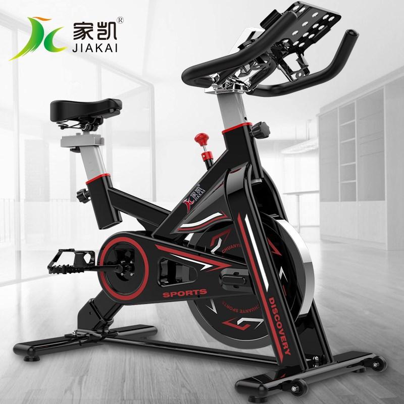 新款豪华动感单车 家用脚踏健身车超静音健身车运动减肥健身器材