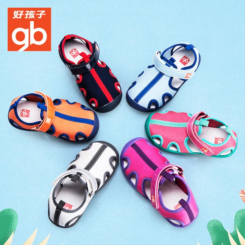 好孩子儿童凉鞋女童男孩3公主鞋包头宝宝小机能夏季1-2岁软底防滑