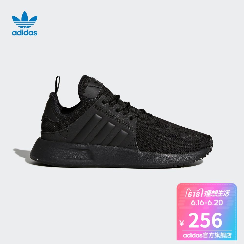 阿迪达斯adidas 官方 三叶草 男小童 经典鞋 1号黑色 BY9886