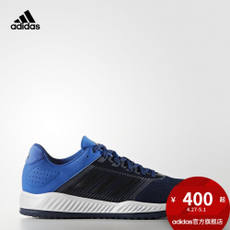 Adidas adidas ZG M Men Training Shoes BA8940