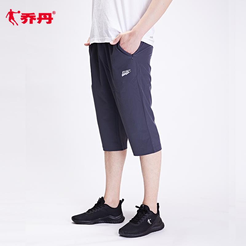 乔丹短裤男运动裤2019夏季新款黑色梭织透气跑步休闲男士七分裤潮