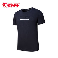 [Shopping malls with the paragraph] Jordan men's short-sleeved T-shirt 2018 new round neck shirt knitted half-sleeved T-shirt