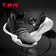 Jordan basketball shoes men's shoes 2019 summer new high-top shoes men's wear-resistant breathable sports shoes men's combat boots