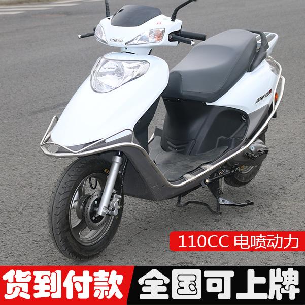 全新五羊款小公主100cc踏板摩托车本田喜悦110cc体系优悦女摩托车图片