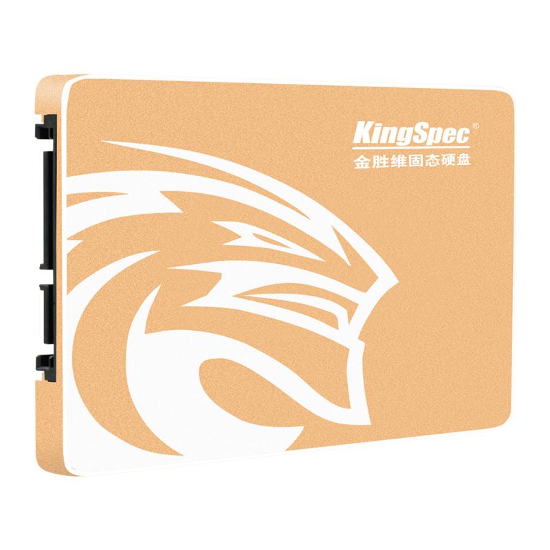 自带系统 金胜维128G 256G 512G MLC 高速SSD固态硬盘 SATA 2.5寸