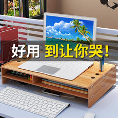 Laptop computer shelf bracket cervical office storage box lift desktop bracket base monitor
