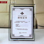 a4 certificate of honor frame glass crystal 12inch certificate frame mounted wall mounted picture