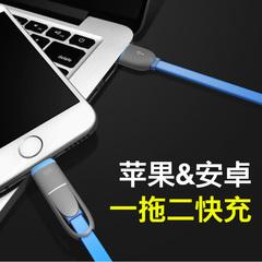 手机数据线iPhone5s 6Plus 苹果三星小米充电线