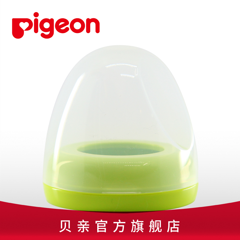 【贝亲官方旗舰店】贝亲自然实感宽口径奶瓶帽盖组(绿色) BA61