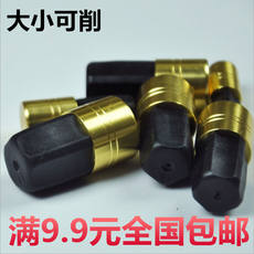 Before the fishing rod plug block fishing rod before the rubber plug plug the tail silk plug fishing rod copper plated metal fishing accessories