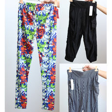 Cabbage is coming Special offer Ice silk anti-mosquito pants harem pants Casual leggings ladies large size stretch mother pants