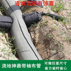New type of watering irrigation artifact water belt cloth pipe ditch ditch dragon belt sleeves multi-mouth water belt agricultural farmland