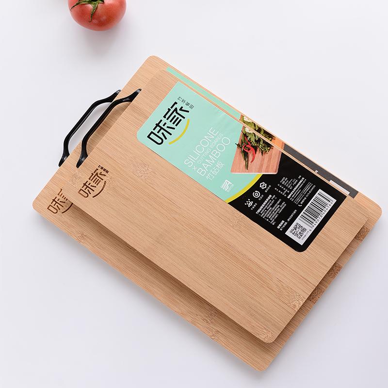 味家砧板竹菜板竹木案板切菜板水果板大号擀面板粘板小号占板厨房
