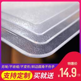 环保无味中田水晶板磨砂进口软玻璃餐桌垫餐桌布透明桌垫学生桌垫