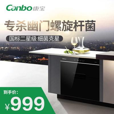 Canbo康宝ZTP108E-11XG消毒柜好吗?评测