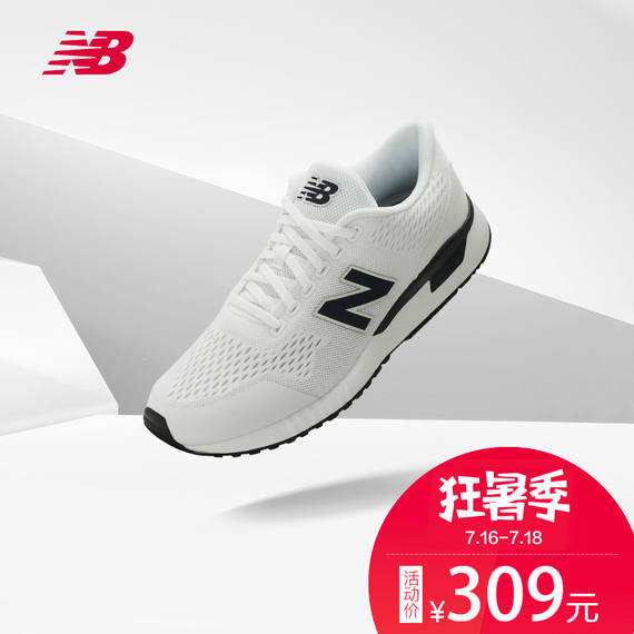 New Balance/NB 005 series men's shoes summer retro shoes casual shoes MRL005NG