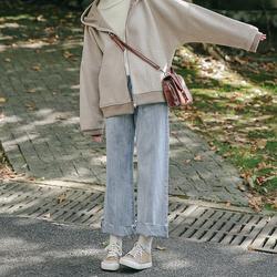 忠犬小八梨形自制秋韩高腰浅蓝阔腿直筒裤翻边女韩版宽松牛仔裤