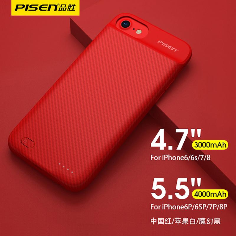 品胜苹果6s充电宝背夹电池iphone7plus正品x移动电源超薄便携爆款