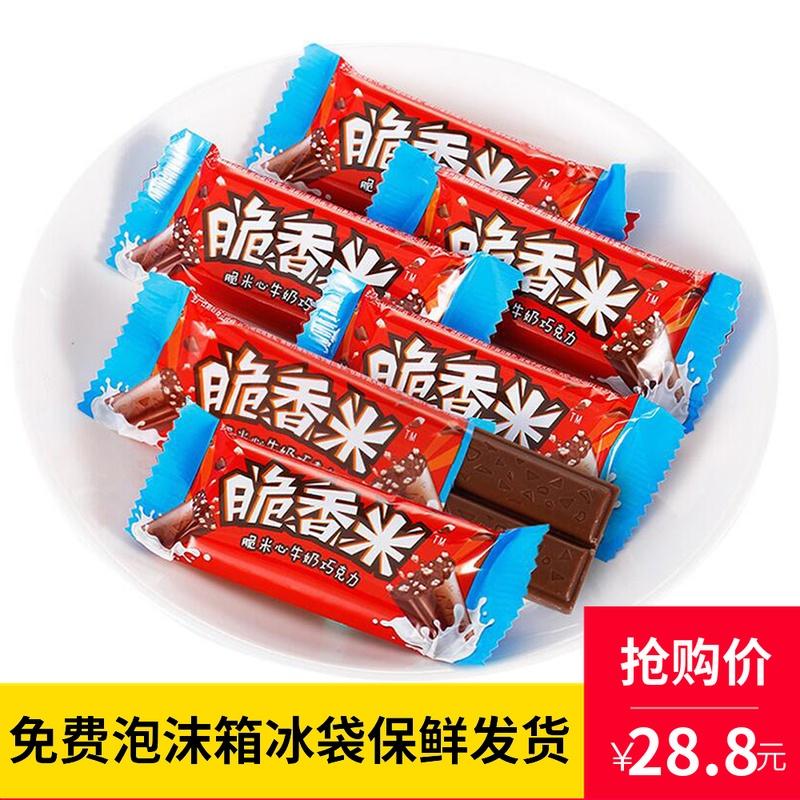 德芙脆香米牛奶夹心巧克力500g散装结婚喜糖儿童休闲零食节日礼物
