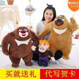 熊出没光头强睡觉抱熊大熊二毛绒玩具小号儿童布娃娃公仔可爱男孩