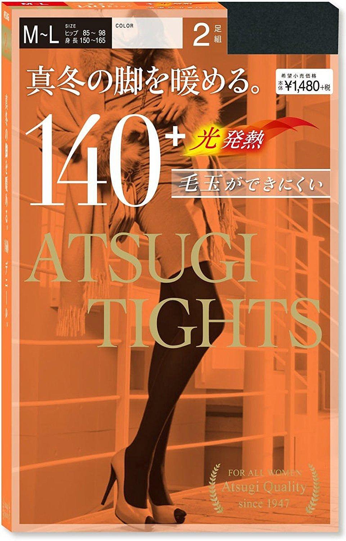 现货 日本采购 ATSUGI TIGHTS厚木140D光发热袜子连裤袜丝袜 两双