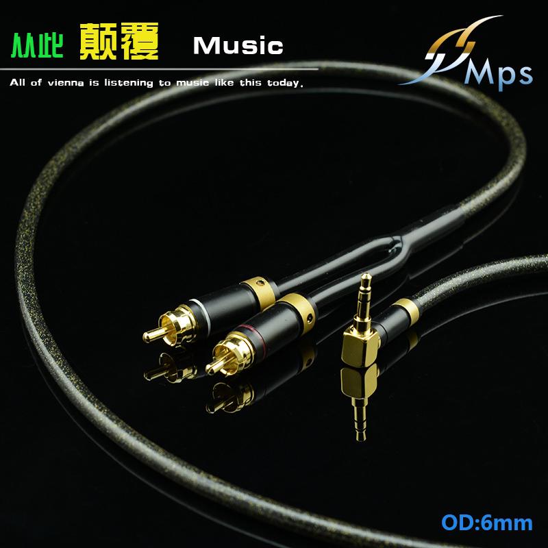 台湾MPS E-100 6N OFC镀银 3.5mm转RCA 一分二音频线 3.5转双莲花