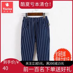 纤丝鸟童装儿童长裤棉质条纹休闲裤男女童单裤打底裤满200减15