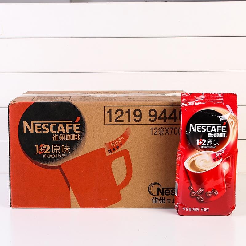 雀巢1+2原味速溶咖啡700克*12袋即溶三合一咖啡粉餐饮专用整箱可领取领券网提供的5元优惠券