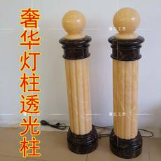 Light-transmitting jade Roman column Afghanistan black gold flower beige jade rosin jade rosin yellow light column lamp post starting column