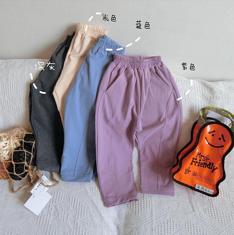 【周小意】儿童纯棉大屁屁裤男女童百搭纯色哈伦裤宝宝宽松休闲裤