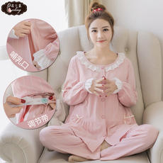 Month clothing cotton plus fertilizer XL thin section spring and autumn postpartum maternity pajamas cotton feeding 200 kg breastfeeding