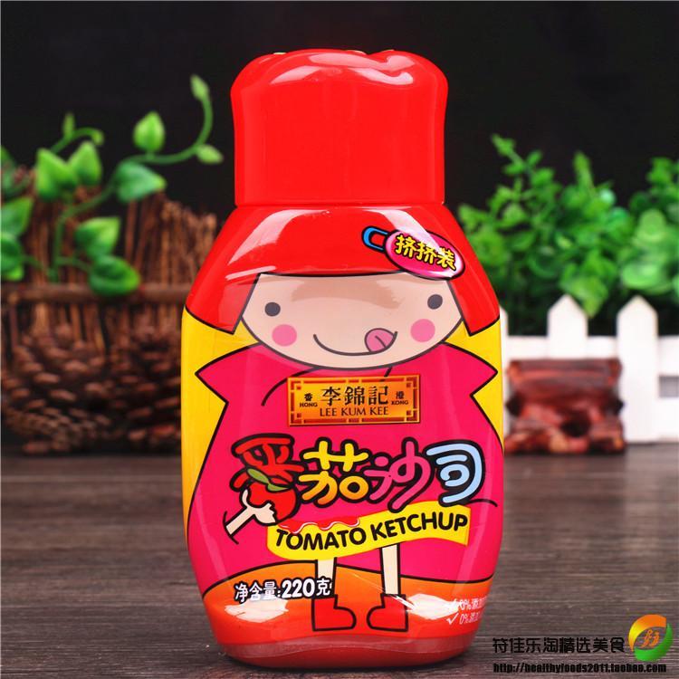 6瓶包邮 李锦记番茄沙司220g卡通番茄酱意大利面酱薯条蘸酱披萨酱