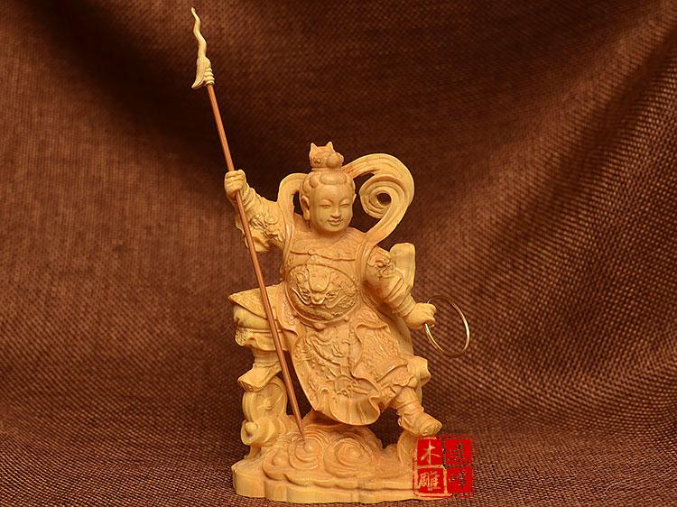 黄杨木雕神像中坛元帅哪吒三太子实木木雕工艺品摆件太子爷图片