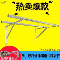 Outstretched balcony side mounted fixed clothes rail folding Bay window outside clothes hanger stainless steel tripod single parallel bars