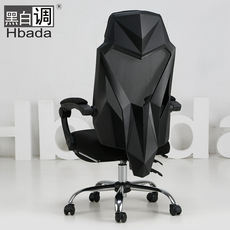 Black and white computer chair reclining esports chair game chair seat swivel chair modern minimalist home office chair
