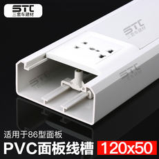 New material GB 120*50 PVC square trunking Multi-function panel trunking Smart charging pile trunking