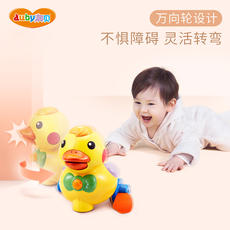 O'Brien duckling baby baby learn to climb the egg, the toy duck will run for 6-12 months