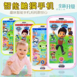 儿童早教益智能音乐触屏手机 宝宝启蒙小孩玩具仿真电话模型1-3岁